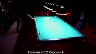 Пугачев Сорокин Б (Финал часть 2) Бильярд Балаково БК Школа Бильярда