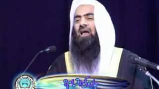 JADOO Ki Aqsaam 1 / 5 Sheikh Tauseef Ur Rehman
