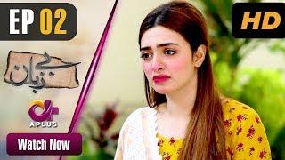 Bezuban - Episode 2 | Aplus Dramas | Usama Khan, Nawal Saeed, Junaid, Mahlaqa | Pakistani Drama