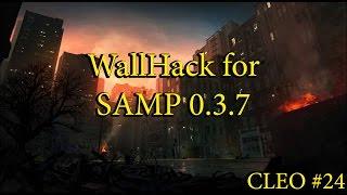 [CLEO] Простенький WH для SAMP 0.3.7