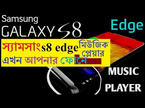 How to install Samsung s8 edge Music player on andorid device in Bangla
