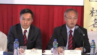 香港培正公聽研討公開會議 (2016-02-27)