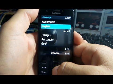 Nokia Rm 1172 прошивка скачать - фото 10