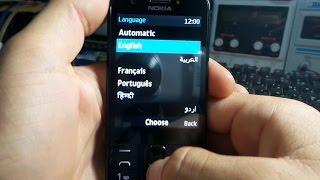 طريقة تفليش وتعريب نوكيا arabic firmware flash nokia 230 rm-1172