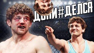 💀 ТОП 10 РАЗ, когда ТРЕШТОК ПОШЕЛ НЕ ПО ПЛАНУ. Бойцы получают по заслугам в UFC/MMA