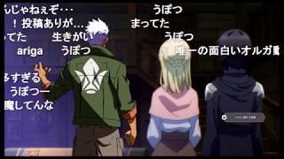 デスマーチから始まる異世界オルガ6【コメ付き】