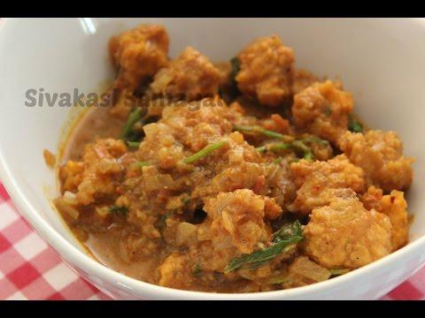 Vadakari(வடகறி)Sivakasi Samayal / Recipe - 256