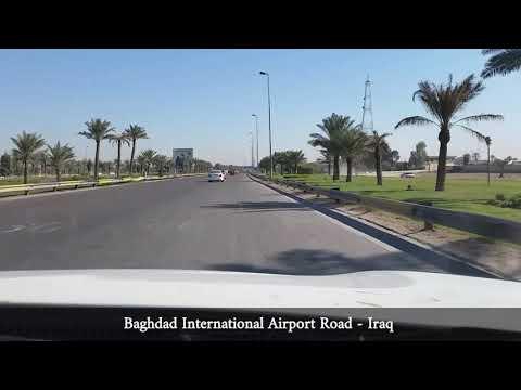Baghdad International Airport Road - Iraq طريق مطار بغداد الدولي