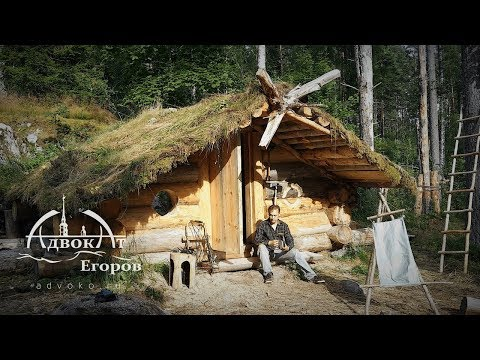The house of lawyer Egorov expedition of 2018 first week of 20 days of vacation