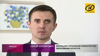 Новые правила приёма в белорусские вузы прокомментировали в Минобразования