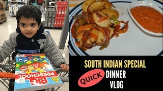INDIAN DINNER ROUTINE   INDIAN DINNER ROUTINE 2019   Indian Dinner Preparation