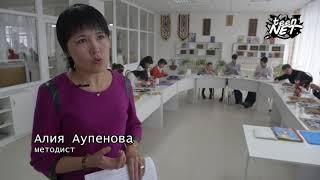 Образование для особенных детей