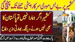 Kashmir bany ga Pakistan slogan has gone viral in over the world | Kashmir Karfu | Maliks official