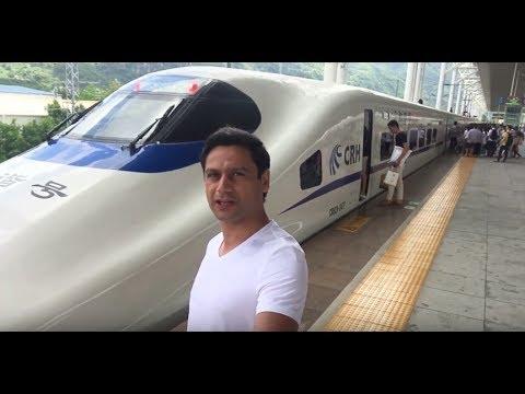 Vlog#23 - China Fast Train - Travel with Kabir Afridi