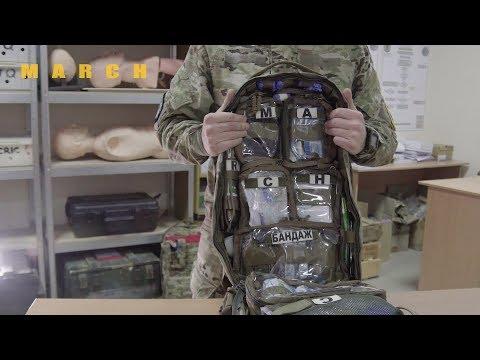Відеоогляд медичного рюкзака ОЗСП «Азов»