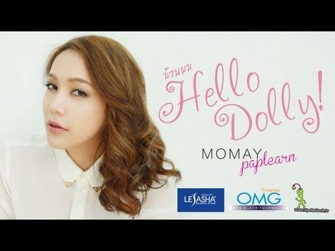 """โมเมพาเพลิน : ม้วนผม """"Hello Dolly"""" กับ  LE'SASHA OMG"""
