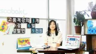수박씨닷컴 369 찬스!