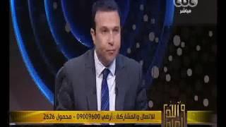 بالفيديو.. علي جمعة يكشف حكم زواج الابن من زوجة أبيه المتوفى