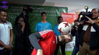 Генсек FIFA Фатма Самура во Владимире | Футбольный фристайл