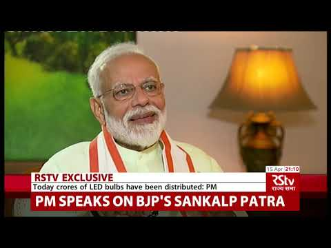 RSTV Editor-in-Chief Rahul Mahajan in conversation with PM Modi