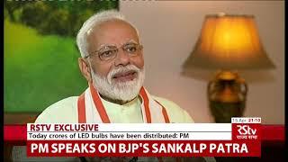 RSTV Editor-in-Chief Rahul Mahajan in conversation with PM Modi