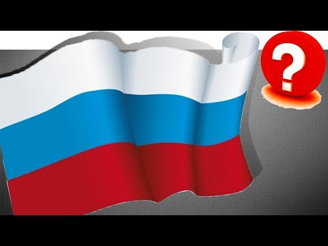 ЧТО ОЗНАЧАЮТ ЦВЕТА ФЛАГА РОССИИ? ИСТОРИЯ ФЛАГА РОССИИ ИнфаСотка #20