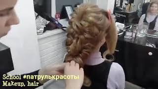 Обучение прическам и макияжу, г. Самара