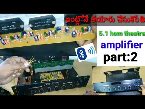 How to make 51home theatre amplifier assembling part2