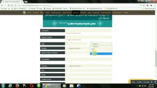 Madni channel me Online Istikhara Kaise kre in Hindi and Urdu