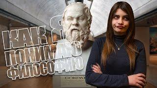 видео Фалес Милетский - биография и философия