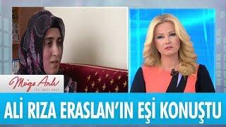 Ali Rıza Eraslan'ın eşi konuştu! -  Müge Anlı İle Tatlı Sert 16 Nisan 2018