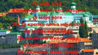 Свети Савa - Ко удара тако позно - Sveti Sava - Ko udara tako pozno
