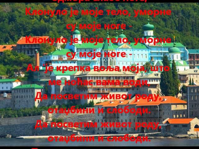 -a-sveti-sava-ko-udara-tako-pozno-biseripravoslavlja