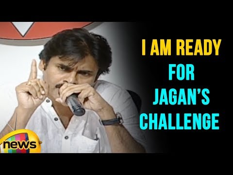 Pawan Kalyan Accepts Jagan Challenge, Protest On March 5 th | Mango News