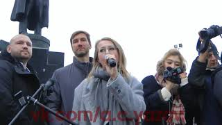 Студенты освистали Собчак на митинге в Санкт-Петербурге