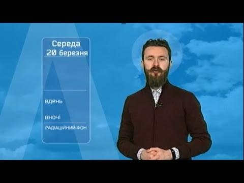 UA: Кропивницький: 19.03.2019. Новини. 19:00