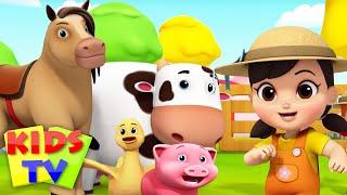 Old Macdonald had a Farm | Animal Sound Song | KIDS TV | Baby Shark