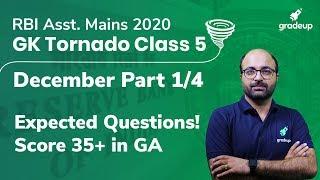 GK Tornado:RBI Assistant Mains 2020 Special News related to RBI Banking & Financial Awareness Dec'19