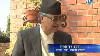 Sher Bahadur Deuba with Rishi dhamala 01 2 2