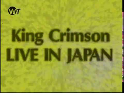 King Crimson - Live in Japan - full concert (1995)