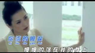 wo duo xiang bao zhe ni khu.mp4