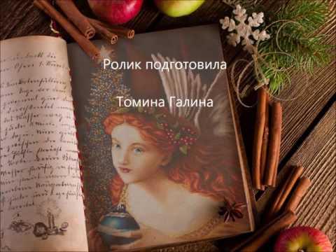 """Схема вышивки """"Рождественский ангел"""""""