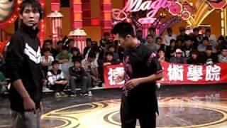 Taiwan Adventures Part 1.3 - Going on Zhang Fei's Show Zhong Yi Da Ge Da