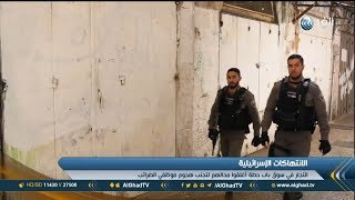 تقرير | الاحتلال يفرض غرامات على الفلسطينيين في البلدة القديمة بالقدس ويغلق محالهم