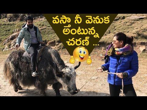 Ram Charan and Upasana having a great time holidaying || #RamCharan || #Upasana