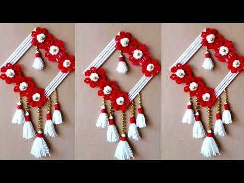 New woolen design | woolen craft hanging | how to make woolen wall hanging at home | toran craft