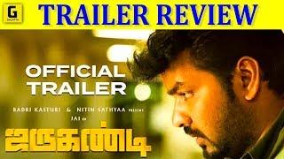Jarugandi Trailer Review | Jai | Reba Monica John | Daniel Pope | A.N. Pitchumani | Bob Shashi