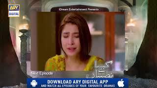 Kaisa Hai Naseeban Episode 5 | Teaser | - ARY Digital Drama