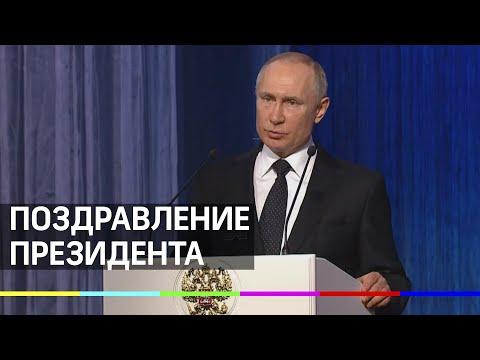 Владимир Путин поздравил россиян с Днём защитника Отечества