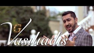#VASILIADIS ◣ Верни мою любовь ◥【 Official Video 】
